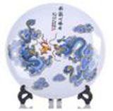 China antigua plato de porcelana de colores