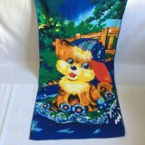 Reactivate Printed Animal Dog Velour Micorifber Towel Beach