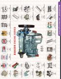 Sifone dei pezzi di ricambio del camion di HOWO (Wg9719190015)