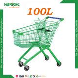 Chariot de supermarché Coin Panier verrou de blocage