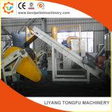 販売のためのスクラップの銅線ケーブルの造粒機機械