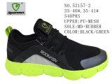 Numéro 52157 le sport en plein air de Madame chausse les chaussures courantes