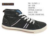 No 51505 4 ботинка штока скейтборда ботинок людей цвета
