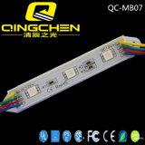 5050 DC12V 옥외 광고 주입 LED 모듈