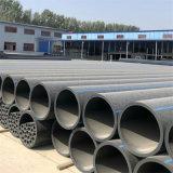 PE пластиковые трубы большого диаметра для воды HDPE трубы