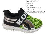 Проскальзывать на удобные спорта запаса обувь 26-30 №