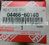para la zapata de freno de Prado del crucero de la pista de Toyota 04466-60140