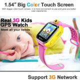 3G WiFi GPS Verfolger-Uhr mit Umdrehungs-Kamera (D18)