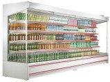 Menor preço comercial certificado CE frigorífico/Frigorífico Chiller de abertura comercial