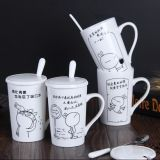 14oz, caneca de café 16oz cerâmica personalizam o copo cerâmico do leite do presente relativo à promoção do logotipo