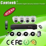 機密保護CCTVの小型ドームのカメラハイブリッドDVRのキット(XVRD420)