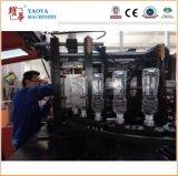 4つのキャビティは機械価格を作る耐久のプラスチックびんを働かせる