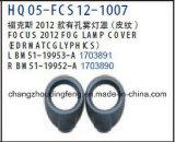 포드 초점 2012년 세단형 자동차 차를 위한 자동차 부속용품 안개 램프/안개 램프 덮개. 직접 공장. 높은 Quality#2n11-15201-Ab/Bm51-19953-C 1694986/Bm51-19953-B