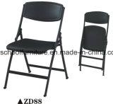 El bastidor de acero de estilo moderno, Presidente de la escuela/silla plegable ZD66