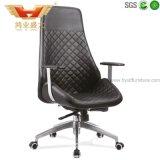 Cadeira de couro comercial executiva luxuosa do escritório (HY-105B)