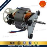 Motor da máquina do feijão de soja do misturador de Jiangmen