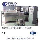 新しい条件2018の熱い販売の大豆蛋白質機械