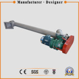 ステンレス鋼の粉の適用範囲が広いスクリュー給炭機デザイン