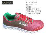 Numéro 51958 le sport des hommes d'Adivon chausse les chaussures courantes