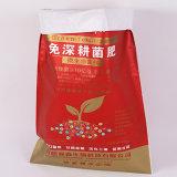 Дайте остыть и сложные удобрения BOPP Greative мешок из полимера из тончайшего мешок