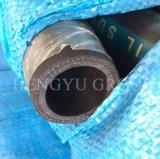 Produits industriels en caoutchouc noir flexible d'eau de décharge de 2 pouces