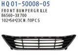 ヒュンダイElantra/Avanta 2014 OEM#86560-3X710/86560-3X700のためのクロムフロント・バンパのグリル