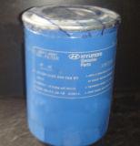 Filtro de combustible, filtro de aceite Filtros de lubricación de Cummins
