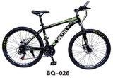 """Очень горячий продажи 26 """" горный велосипед с Ximanuo Derailleur 21 скорости"""