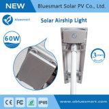 높은 루멘 60 와트 LED를 가진 태양 제품 LED 가로등