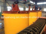 Mezcladora de minerales, Agitación de productos Mezcla de betones
