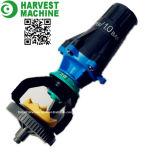 Пластичный аграрный спринклер полива