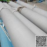 """"""" tubo senza giunte dell'acciaio inossidabile 316L 10 per la perforazione del pozzo d'acqua"""