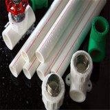 Pipe en plastique neuve PPR de tubes de tuyauterie de circuit de refroidissement