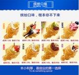 Machine de Digitals Taiyaki/crême de générateur gaufre de poissons/glacée Taiyaki