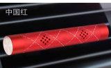 Очиститель воздуха для твердых аромат Memory Stick™ для автомобиля