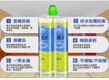 El reemisor de isofrecuencia, impermeabilizan y el pegamento de la resina de epoxy de la Suciedad-Resistencia