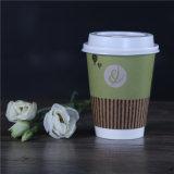 두 배 벽 주문 로고에 의하여 인쇄되는 처분할 수 있는 커피 종이컵