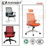 2256A 중국 메시 의자, 중국 메시 의자 제조자, 메시 의자 카탈로그, 메시 의자