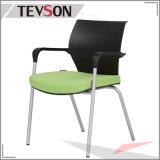 현대 회의 가구 팔 의자 (DHS-PU23)