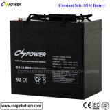 Батарея AGM Cspower 12V 50 Ah глубоко загерметизированная циклом
