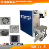 Машина маркировки лазера волокна металла охлаждения на воздухе компактного размера Glorystar