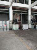 La resistenza all'acqua TM-189 della resina insatura del poliestere aumenta la resina