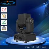 сигнала матрицы 4PCS*15W RGBW 4in1 свет миниого СИД Moving головной с пикселом и светом функции Irc новым