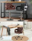 PUの現代ホテルの居間の台所椅子棒椅子(C011)