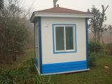 [لوو كست] [برفب] [غرد هووس]/[ستيل ستروكتثر] يصنع منزل /Guard منزل [سنتري بوإكس]/تضمينيّة وعاء صندوق [سنتري بوإكس]/[غرد هووس]/[وتش بوإكس]
