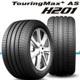 Neumáticos de coche aprobados del alcance y de la escritura de la etiqueta, neumáticos de la polimerización en cadena y neumáticos del vehículo de pasajeros