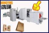 Dos Servomotor Inovance bolsa de papel de la marca de alta velocidad de la máquina