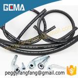 圧縮のフェルールの管付属品のホースアセンブリが付いている油圧高圧ホースアセンブリ