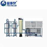 Usine entièrement stockée de traitement des eaux d'osmose d'inversion avec le prix