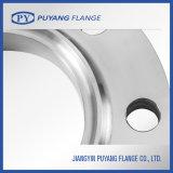 Алюминиевый фланец плиты (PY0029)